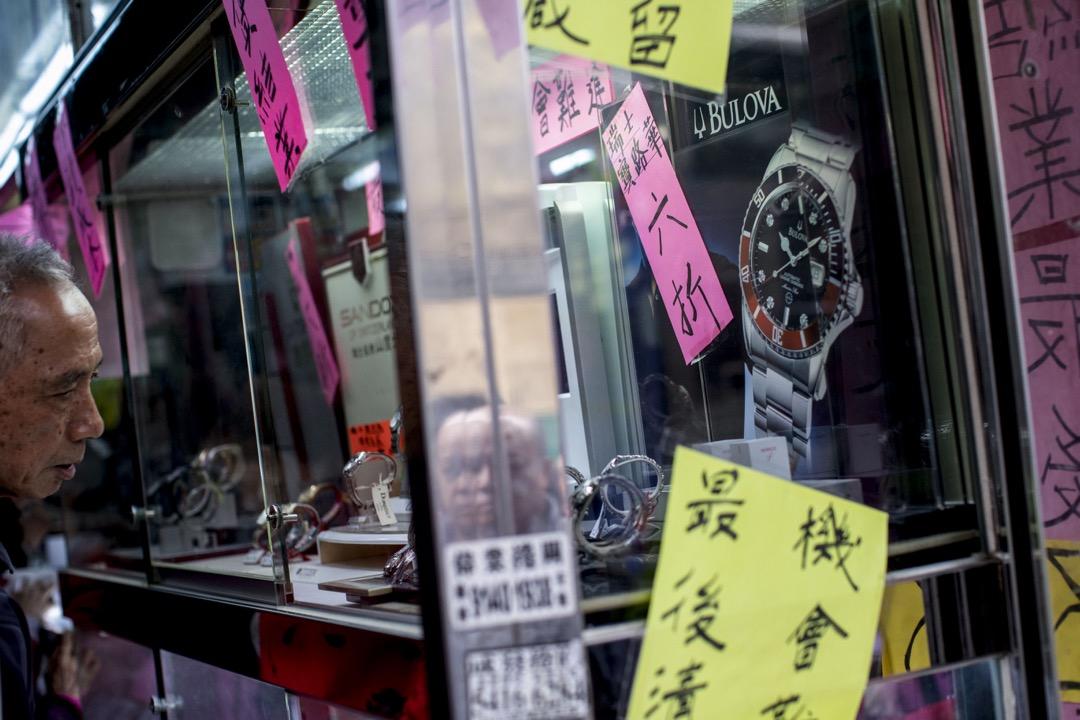 大生鐘錶在市建局收回物業前,以低價售出手錶存貨,吸引大批街坊前來選購。