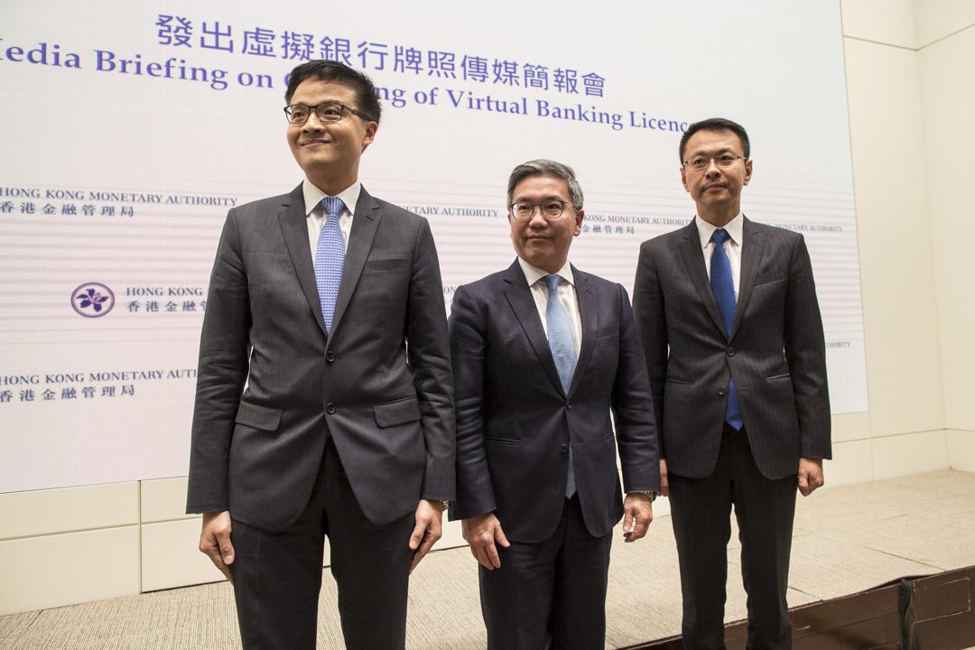 香港金融管理局今天宣布發放首批三個「虛擬銀行」牌照,牌照即日起生效,預計持牌機構將於六至九個月內推出服務。 攝:林振東/端傳媒