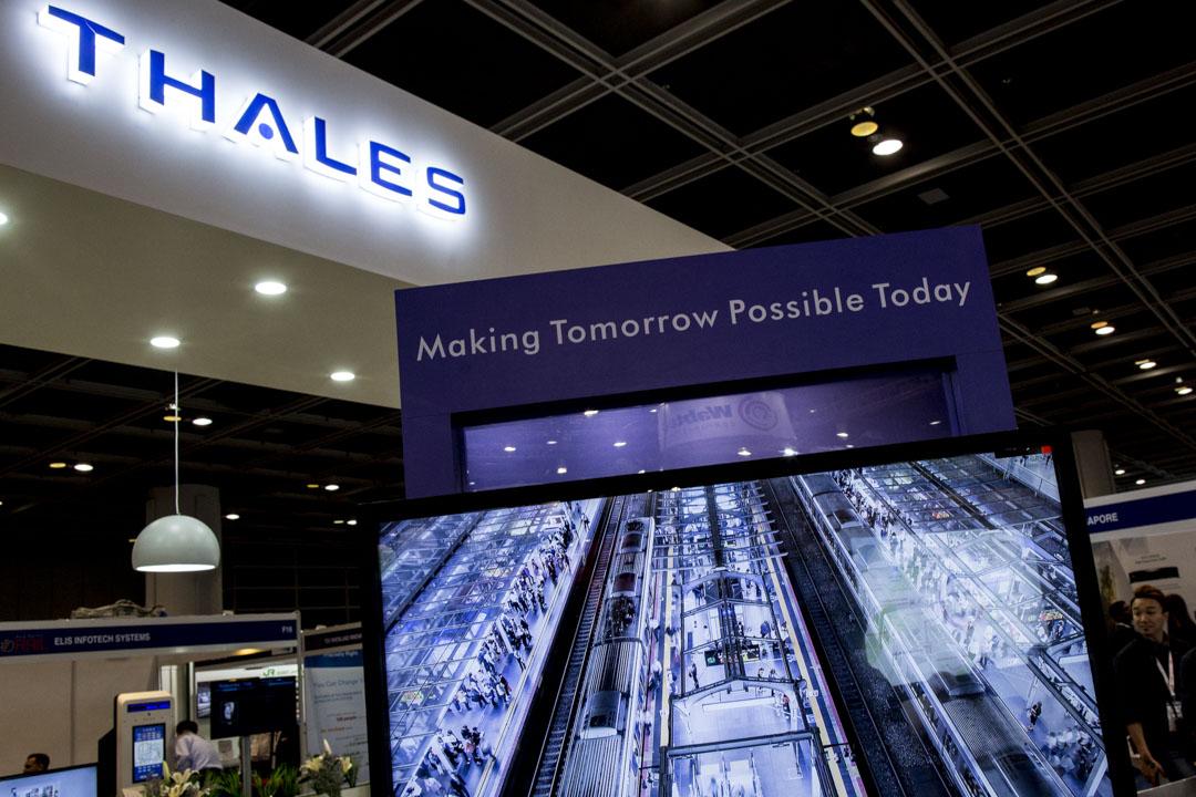 2019年3月20日,港鐵訊號系統供應商泰雷茲Thales在灣仔會展舉行的2019年亞太鐵路會議上的展覽攤位。