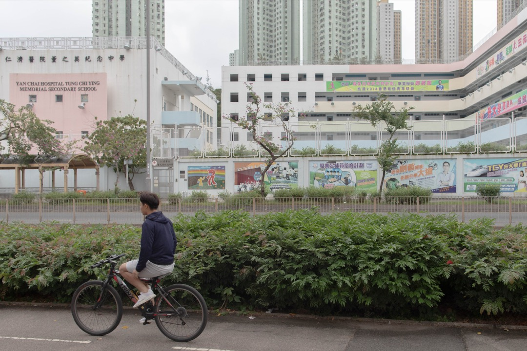 仁濟醫院董之英紀念中學外貌。 攝:Stanley Leung/端傳媒