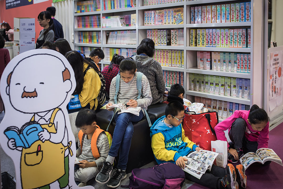 2019年2月14日,台北國際書展。