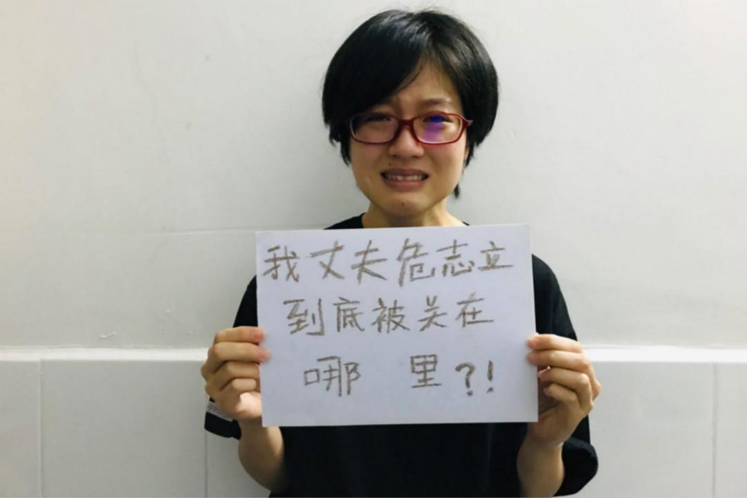 2019年3月25日,大陸女權活動人士鄭楚然發帖尋找丈夫危志立。身為勞工維權人士的危志立於3月20日被抓,下落不明。 圖片來自網絡。