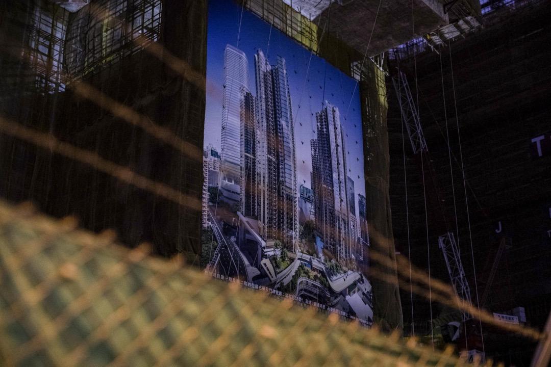於2014年開始拆卸的裕民坊、康寧道、物華街及協和街建築物,如今變成即將於下年落成的商住項目「凱匯」。