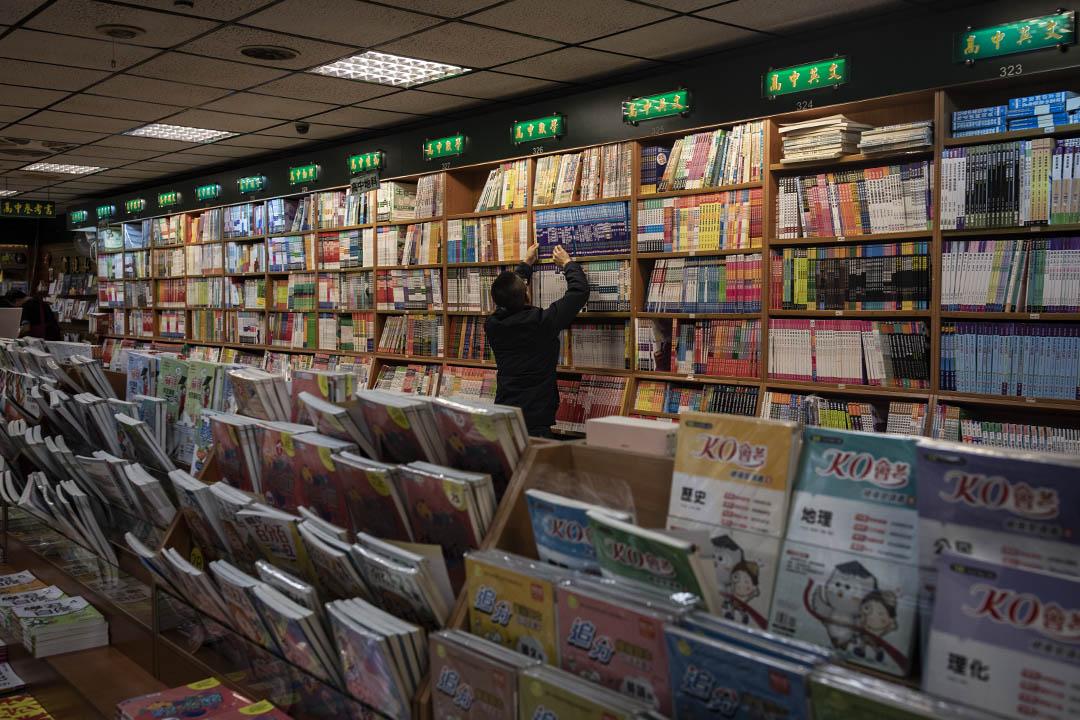 2019年3月11日,顧客在台北的書店內選購參考書。