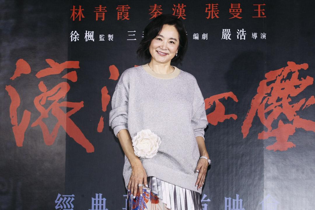 2019年3月5日,林青霞出席《滾滾紅塵》數位修復版首映禮。