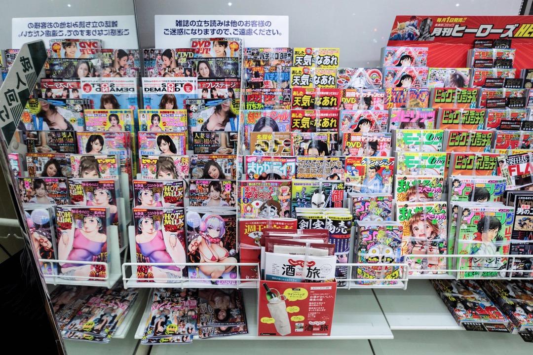 2019年1月下旬,日本頭三大連鎖便利商店分別公告,最遲自2019年8月底起下架所有成人刊物。 攝:Behrouz Mehri/AFP/Getty Images