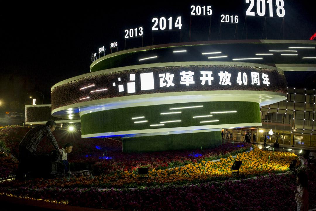 工人佈置一個慶祝改革開放40週年的裝飾。