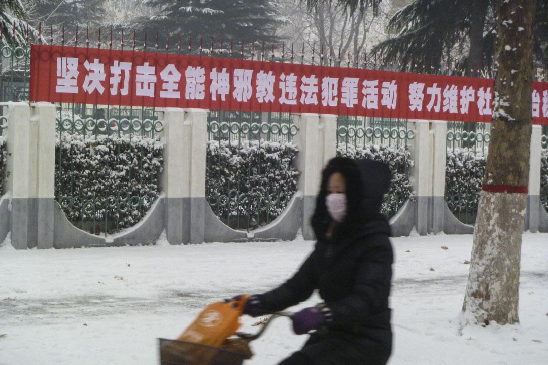 2012年12月21日,河南街頭上懸掛的「堅決打擊全能神邪教違法犯罪活動」宣傳標語。