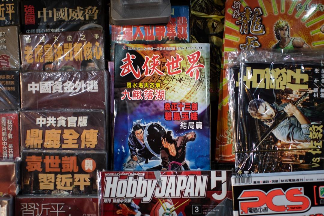 最後一期的《武俠世界》在香港報攤發售,售價28元。