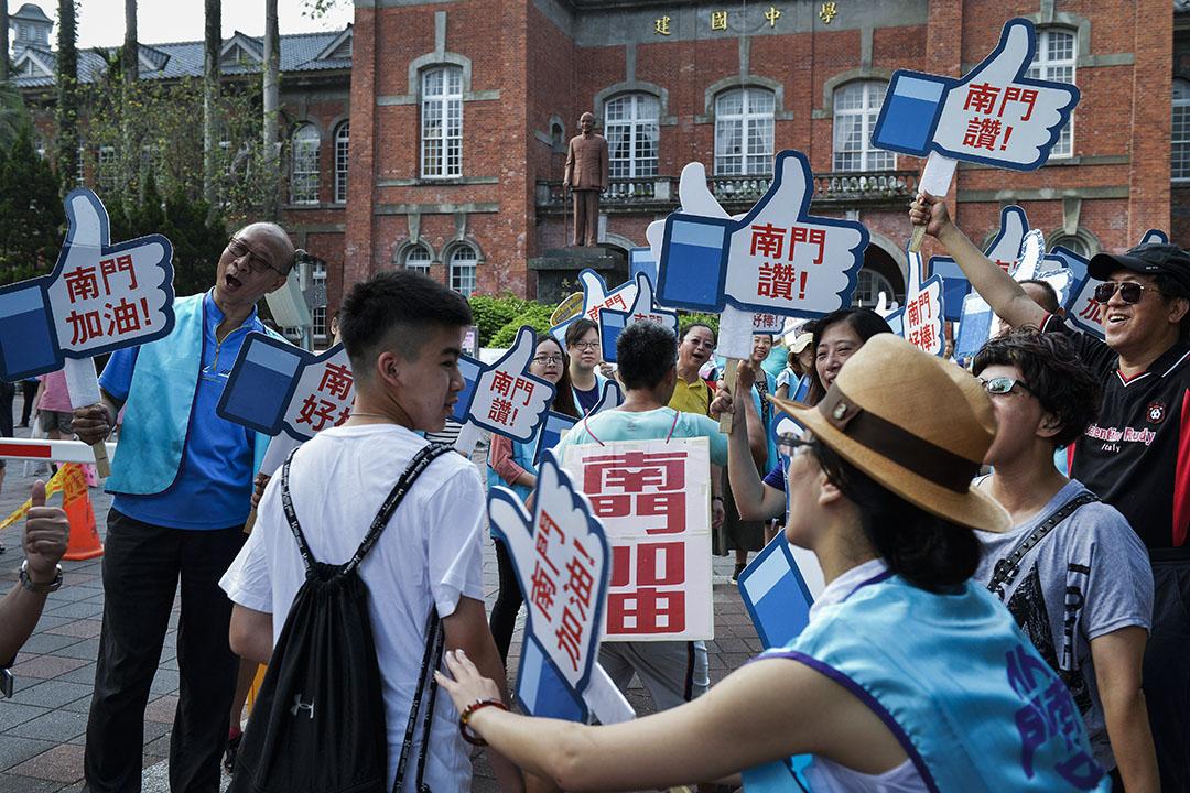 2018年5月20日,家長和老師在台北市建國中學考試時為學生們打氣。