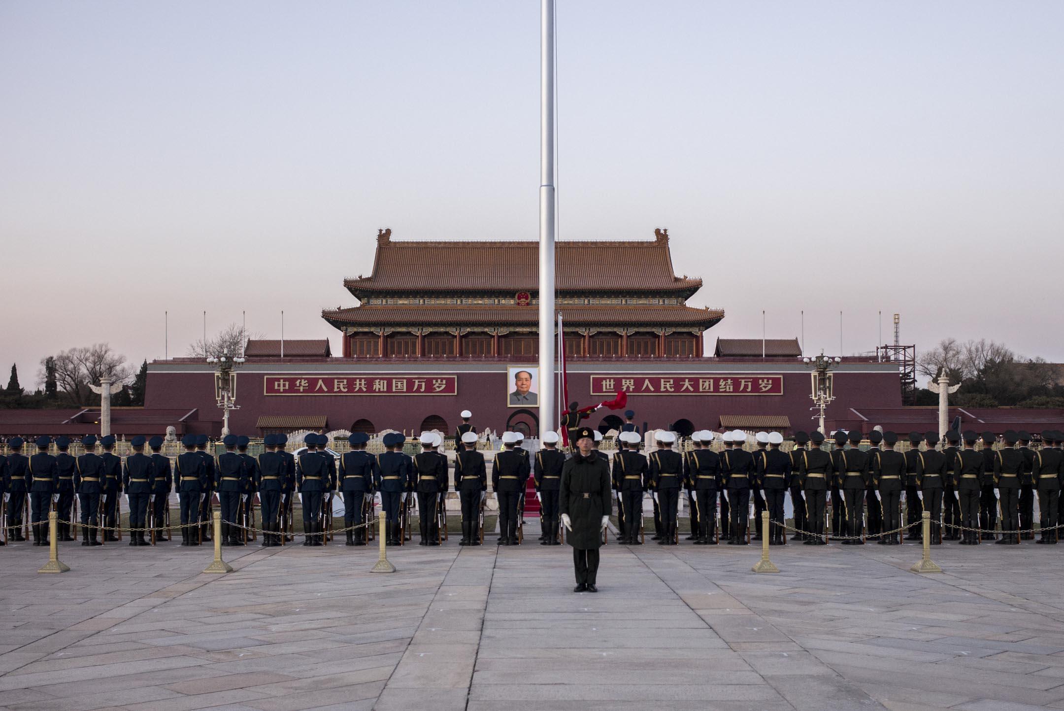 2018年12月26日,北京天安門舉行降旗儀式。 攝:林振東/端傳媒