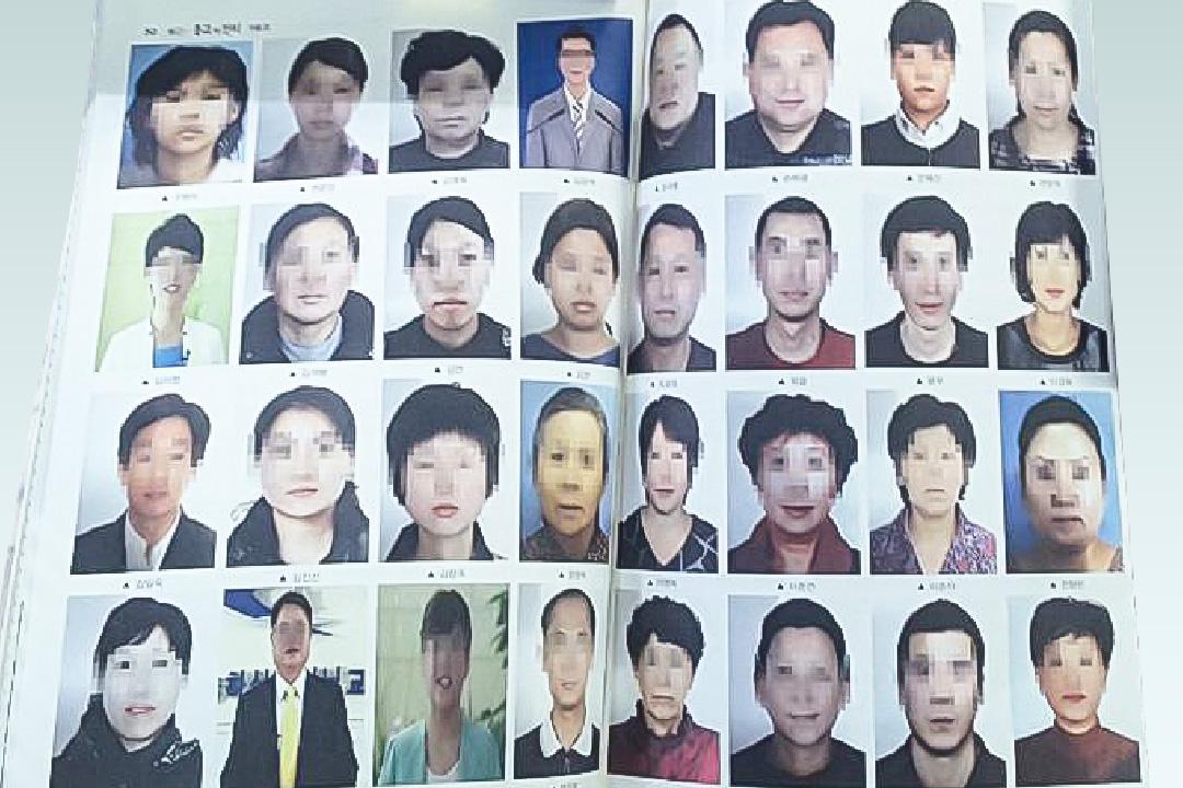 吳明玉擔任發行人的《宗教與真理》月刊,公開了來到南韓的中國全能神信徒的護照照片,部分甚至包括住址資料。