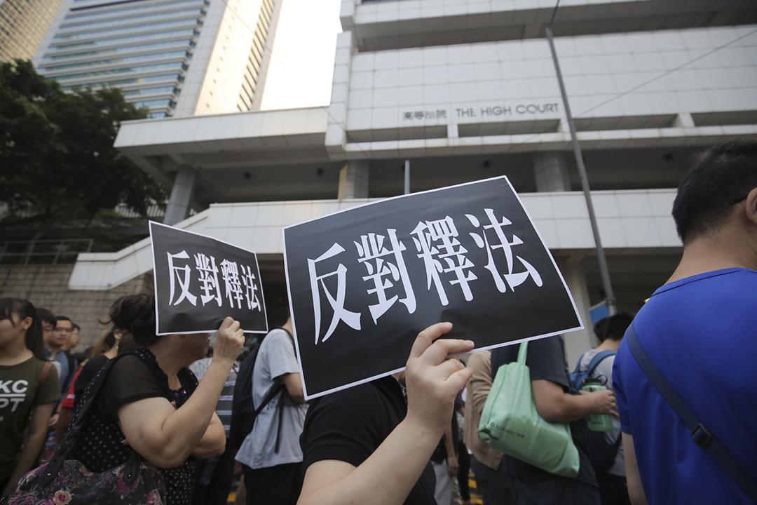 中國全國人大常委會至今曾五次主動解釋香港《基本法》。圖為2016年11月6日,香港市民遊行抗議人大釋法。 攝:Paul Yeung / SCMP via Getty Images