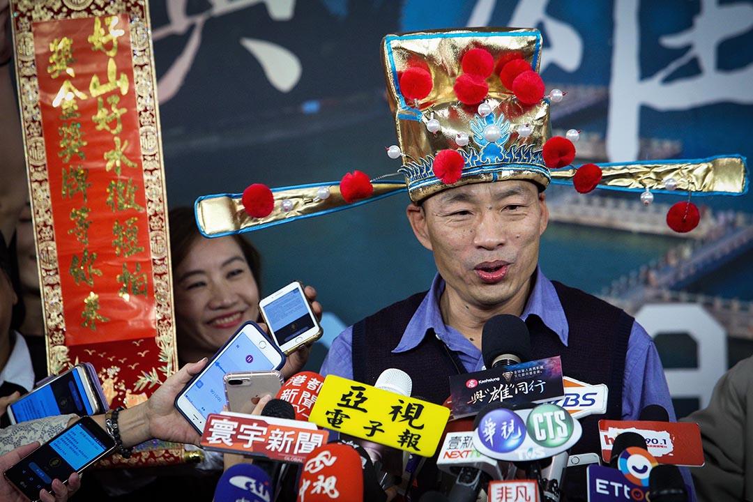 2019年1月25日,台灣高雄市長韓國瑜參加「與雄同行」城市短片行銷大賽,特地戴上財神爺帽,希望大家參賽透過影片行銷高雄,讓高雄發大財。