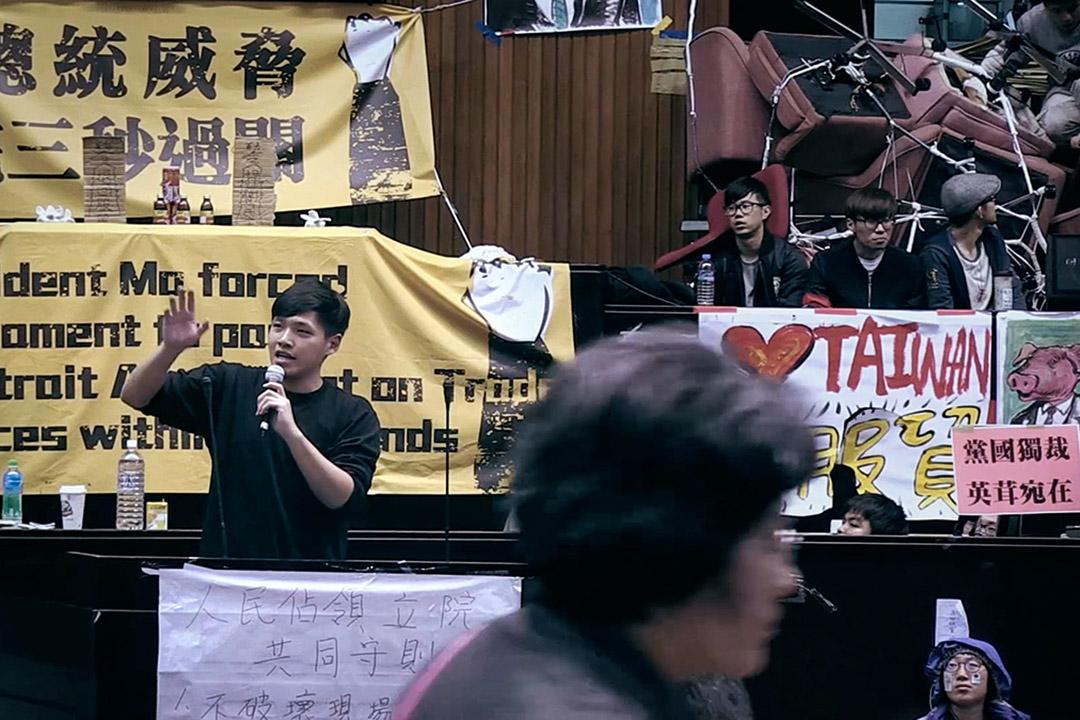 《我們的青春在台灣》劇照。