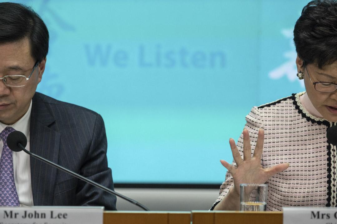 2019年3月26日,特首林鄭月娥及保安局局長李家超宣布就《逃犯條例》所作修訂提交立法會首讀。