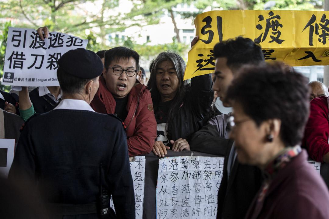2019年4月1日,社民連到特首辦門外示威,反對修訂《逃犯條例》。