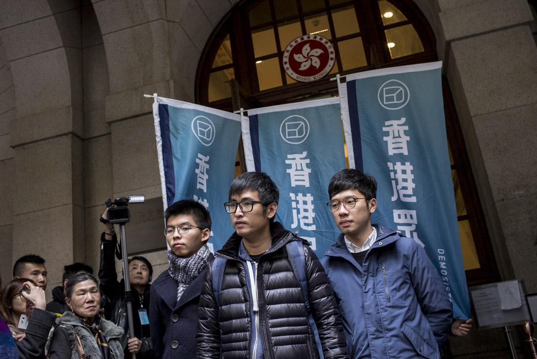 2018年2月6日,羅冠聰、黃之鋒、周永康就重奪公民廣場案向終審法院提出上訴得直,維持原審判刑,意味三子毋須入獄。