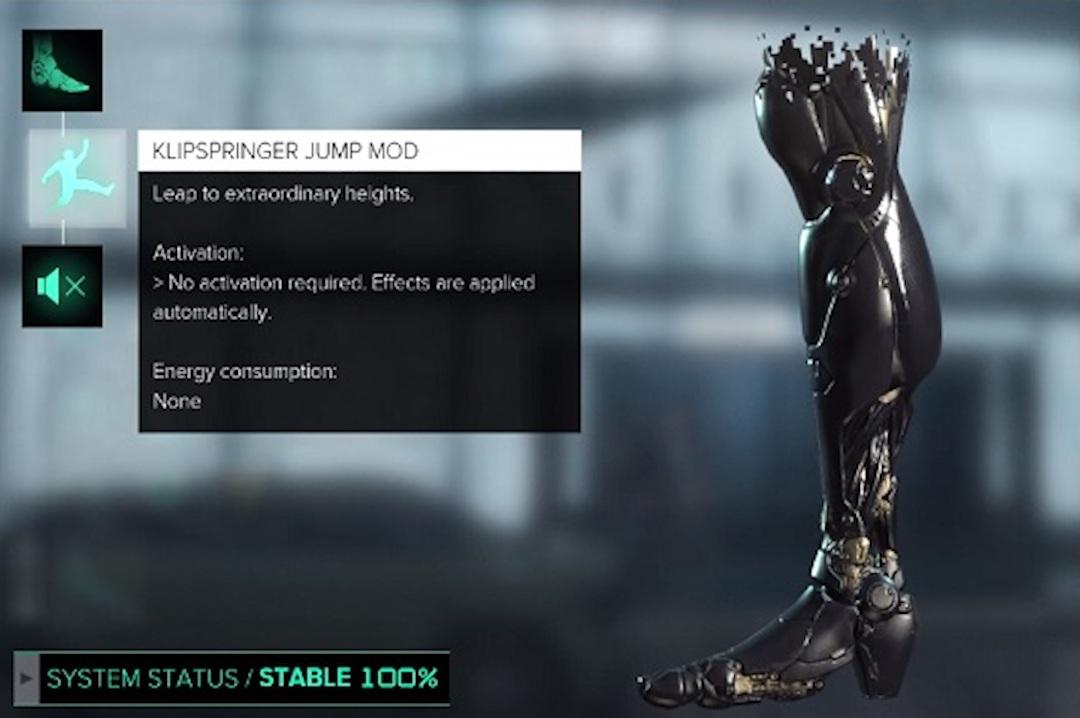 《駭客入侵》腿部增強。