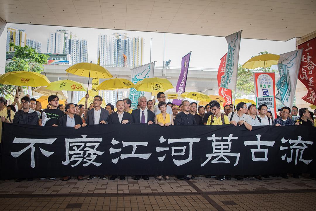 2019年4月24日,佔中九子案宣判前,九子及其支持者在西九龍裁判法院拉起橫額,橫額上寫上「不廢江河萬古流」。 攝:陳焯煇/端傳媒