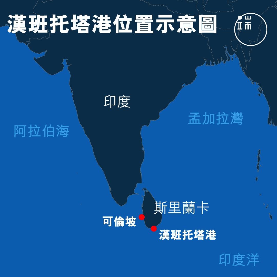 漢班托塔港位置示意圖。