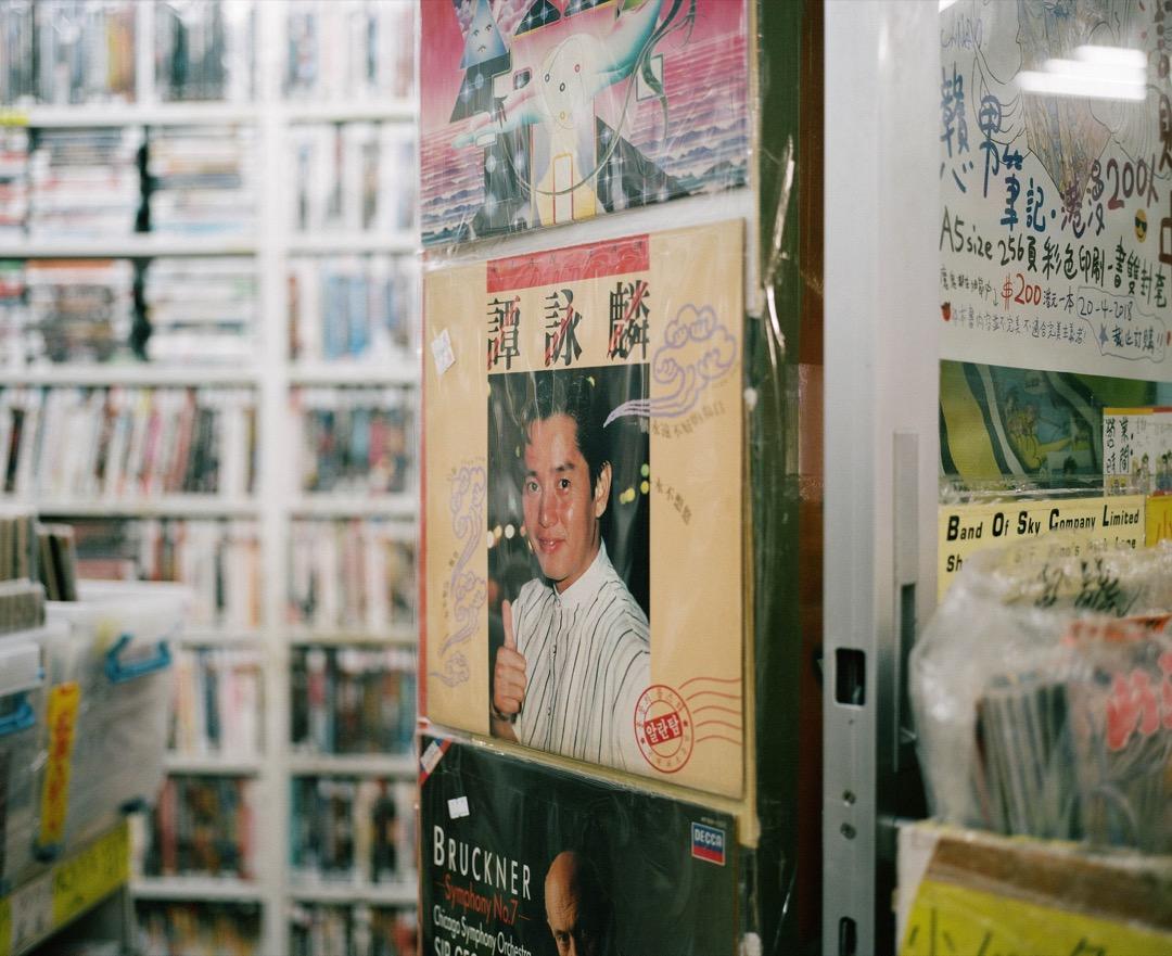 全書最後提出以「香港研究」作為方法,嘗試捕捉多年來香港流行文化如何積累動能,並藉此考量香港文化傳承的重要性。 攝:Stanley Leung/端傳媒