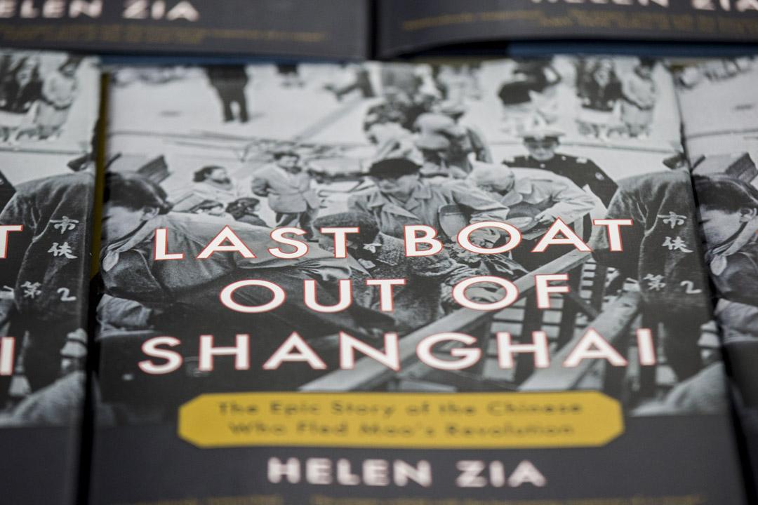 《離開上海的最後一艘船》。是謝漢蘭花費12年心血、訪問超過一百位在1949年從上海逃離共產黨政權的人,所寫下的一段中國人的遷徙歷史。