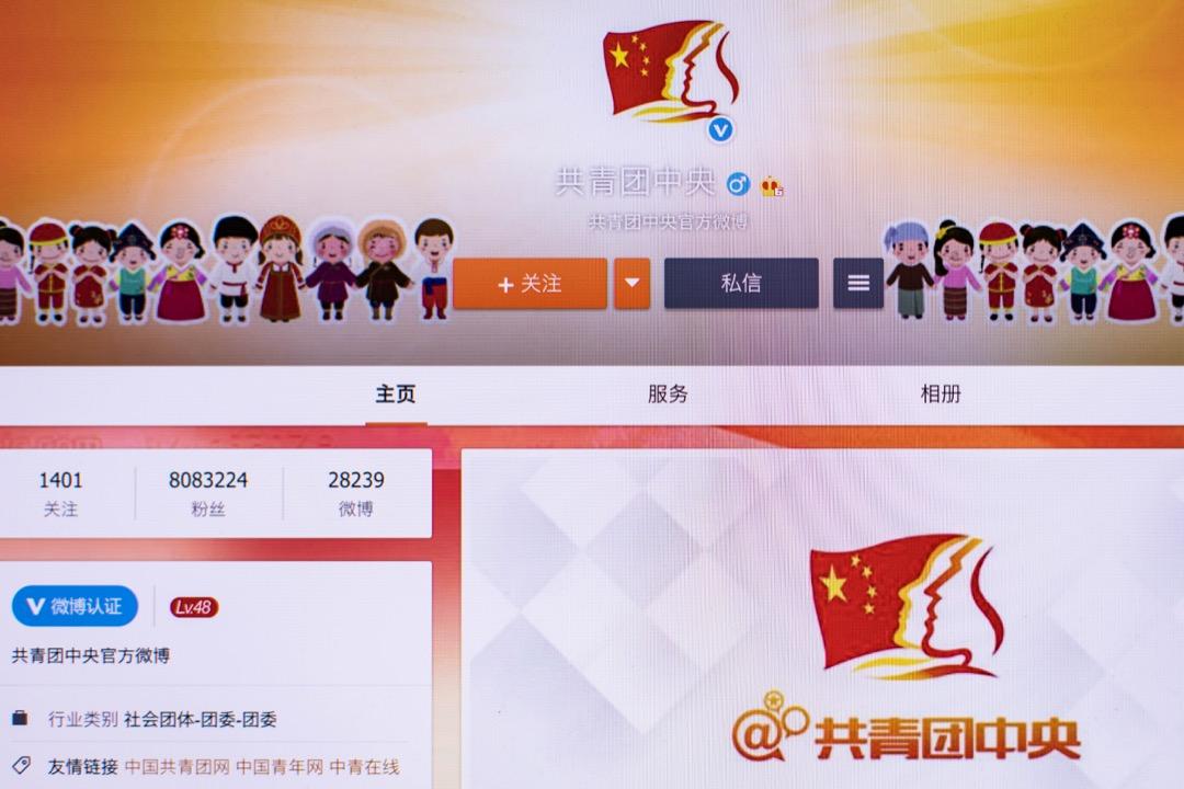 「團團」上線於2013年底,由年輕的編輯負責日常運營,目前已有近3萬條微博、800多萬粉絲,基本上每條微博下都有2000以上「贊」,數百轉發。「團團」是共青團中央官方微博的暱稱。