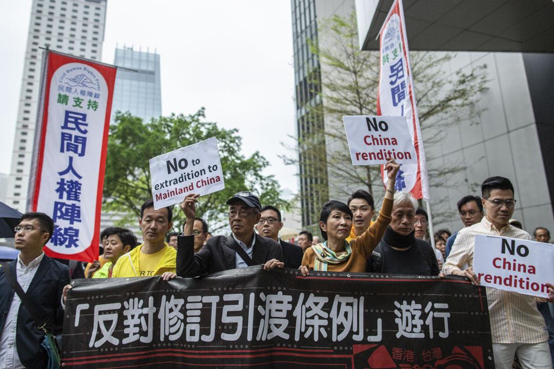 2019年3月31日,由林榮基帶領出發的「反對修訂引渡條例」遊行。