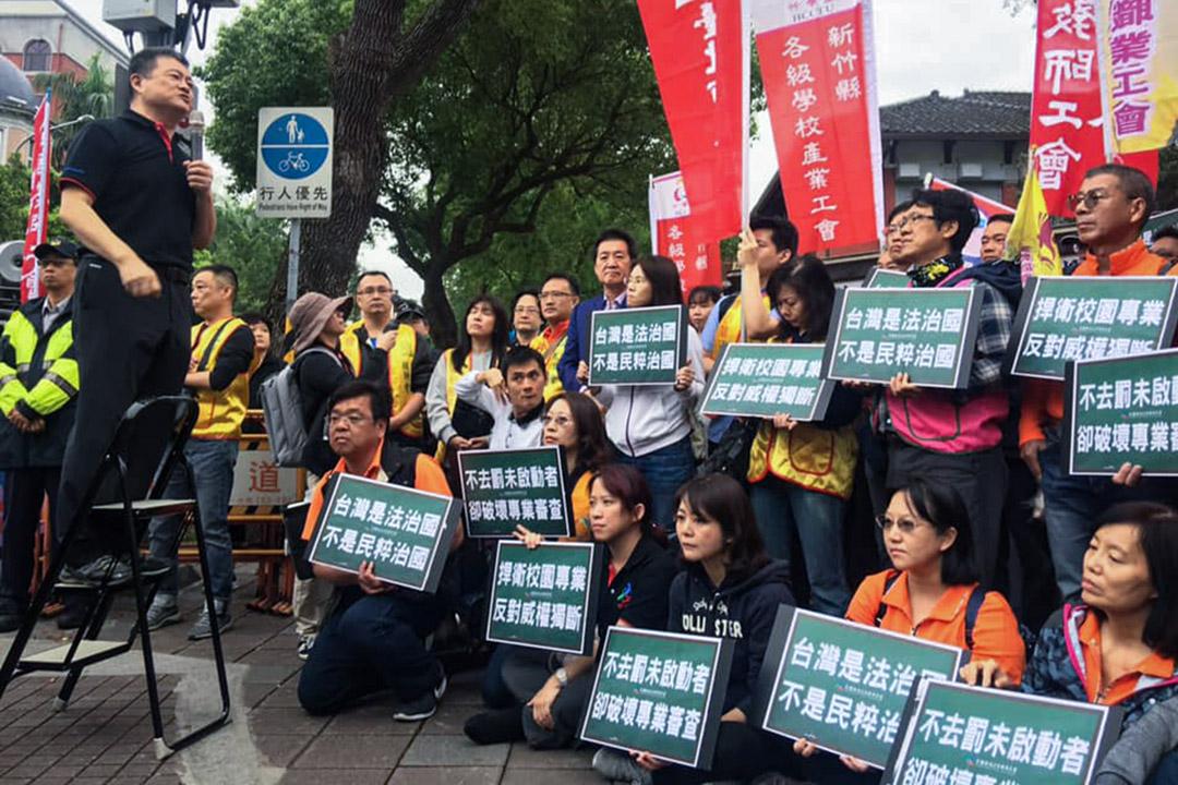 2019年4月15日,全國教師工會總聯合在台灣立法院外抗議。 圖:全教總Facebook