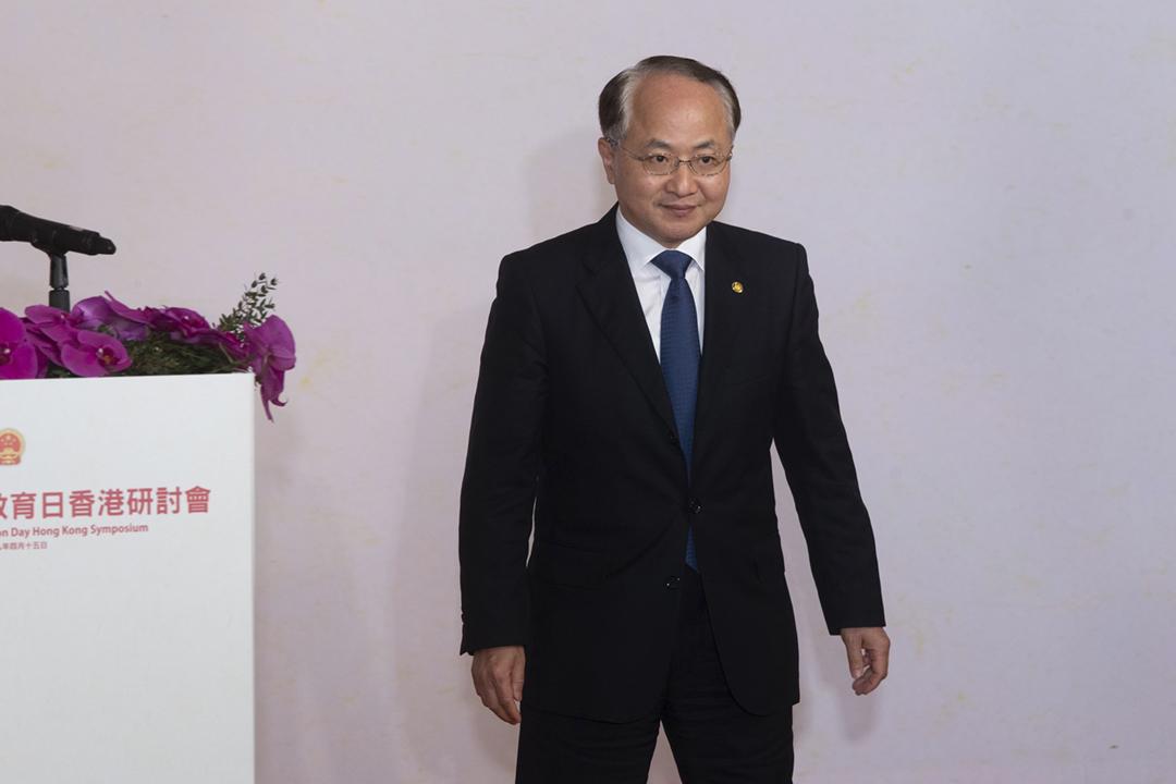 2019年4月15日,中聯辦主任王志民出席有關中國國家安全的研討會,致辭時指香港法院上週就「佔中案」的裁決彰顯法治。 圖:端傳媒
