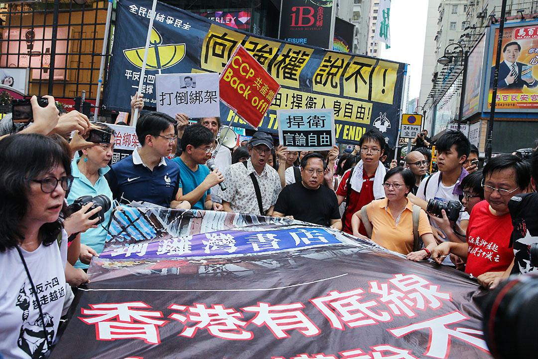 2016年6月18日,香港舉行聲援林榮基遊行,林榮基亦有參與。