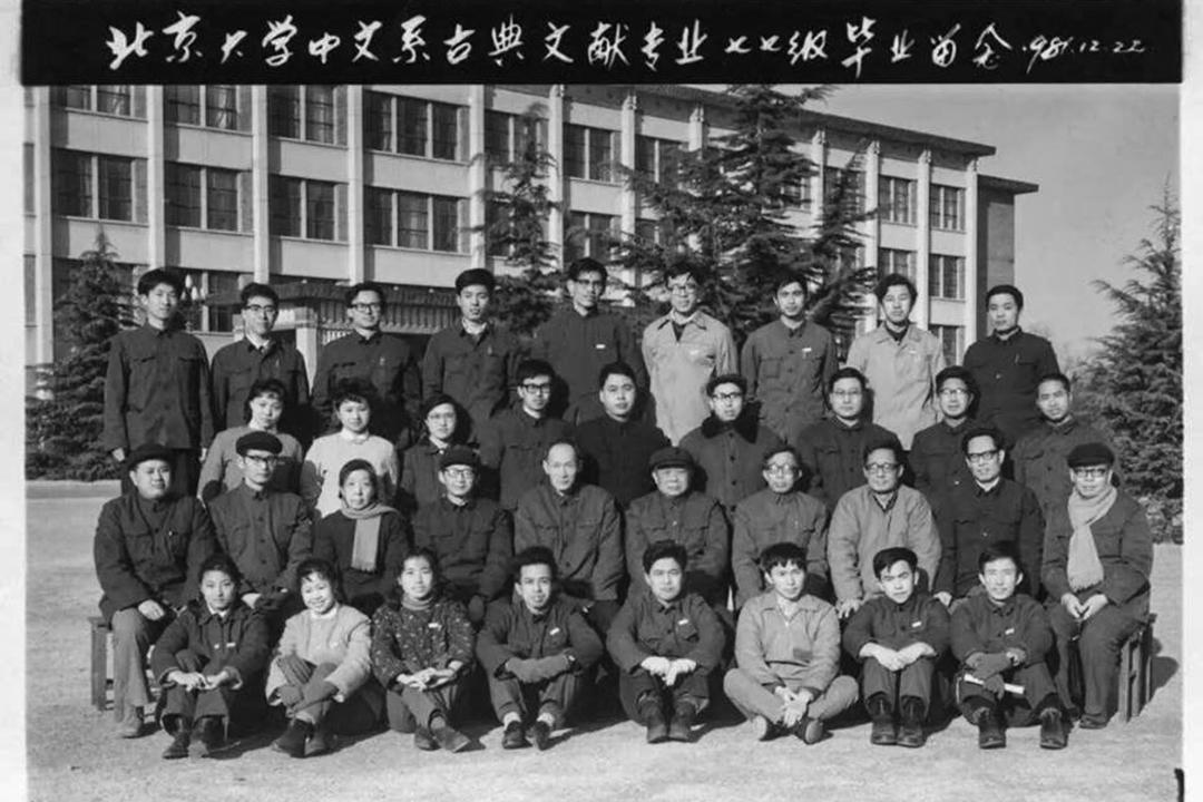 吳仁華的大學畢業照。