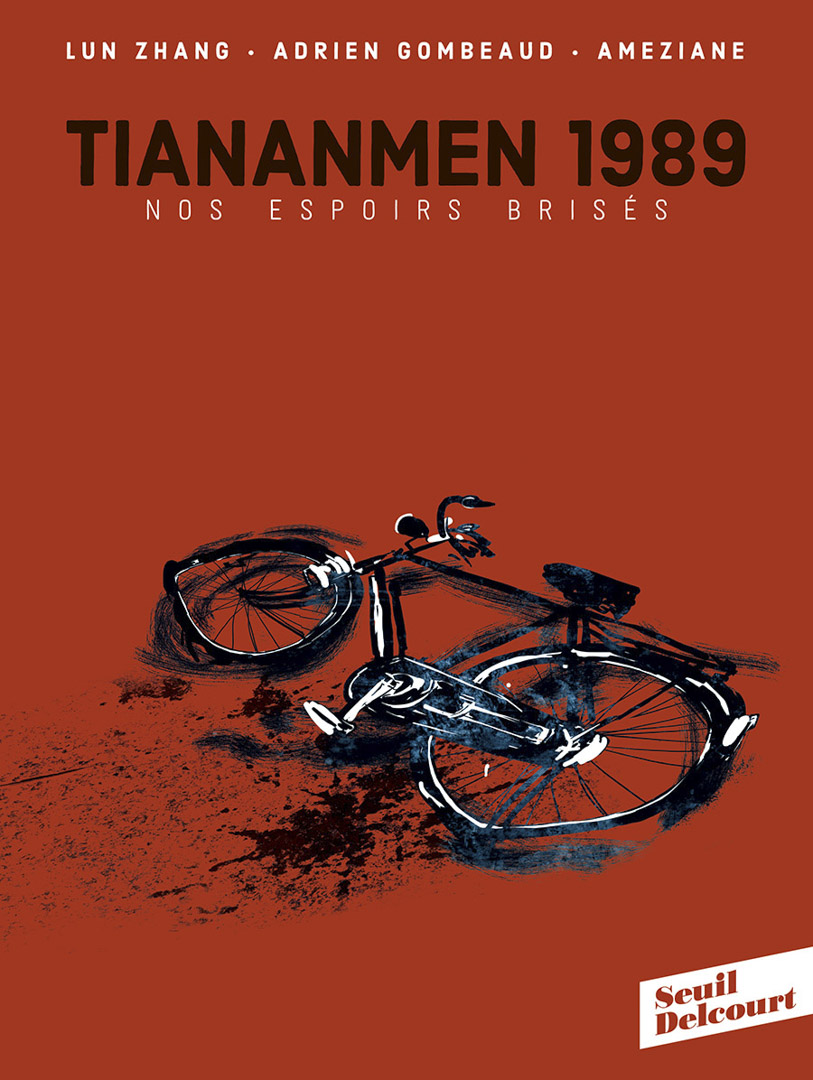 張倫曾應法國出版社之邀,和記者、畫家共同創作了一本法文連環畫——《天安門1989:我們被粉碎的希望》。