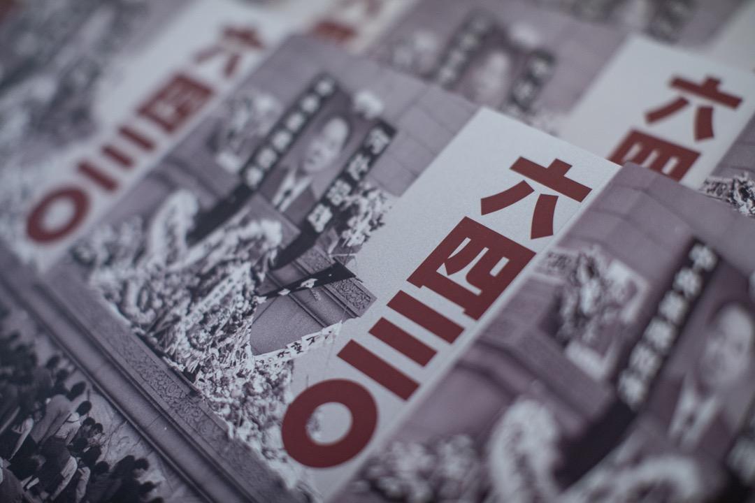 今年六四30週年,陳潤芝再次自費出書《六四三O》,採訪對象包括王丹、王超華,還有「後八九」的維權律師滕彪等。