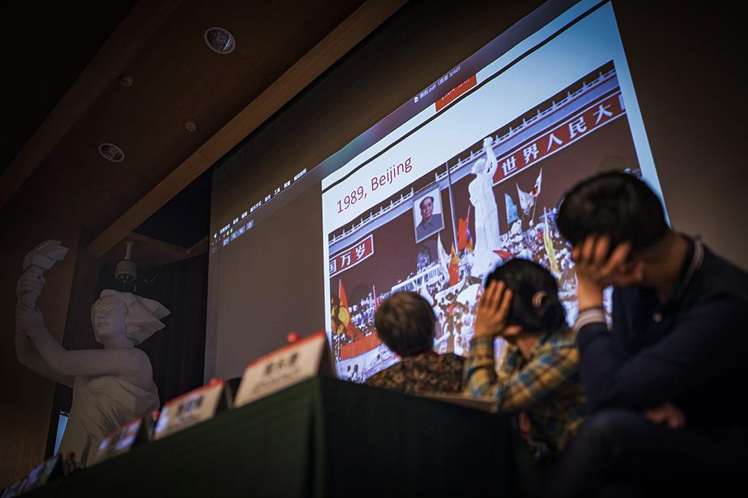 華人民主書院與支聯會舉行「六四事件30周年中國民主運動的價值更新與路徑探索研討會」。
