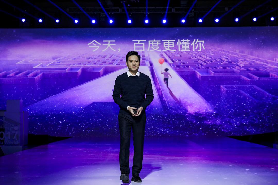 中國工程院日前公布2019年院士增選有效候選人名單,其中包括百度創始人李彥宏等一批民營企業高管。 攝:VCG/VCG via Getty Images