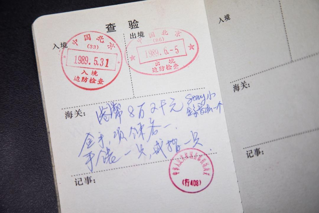 5月31日,海關在陳潤芝回鄉證上蓋章,她正式加入報道八九學運的隊伍。