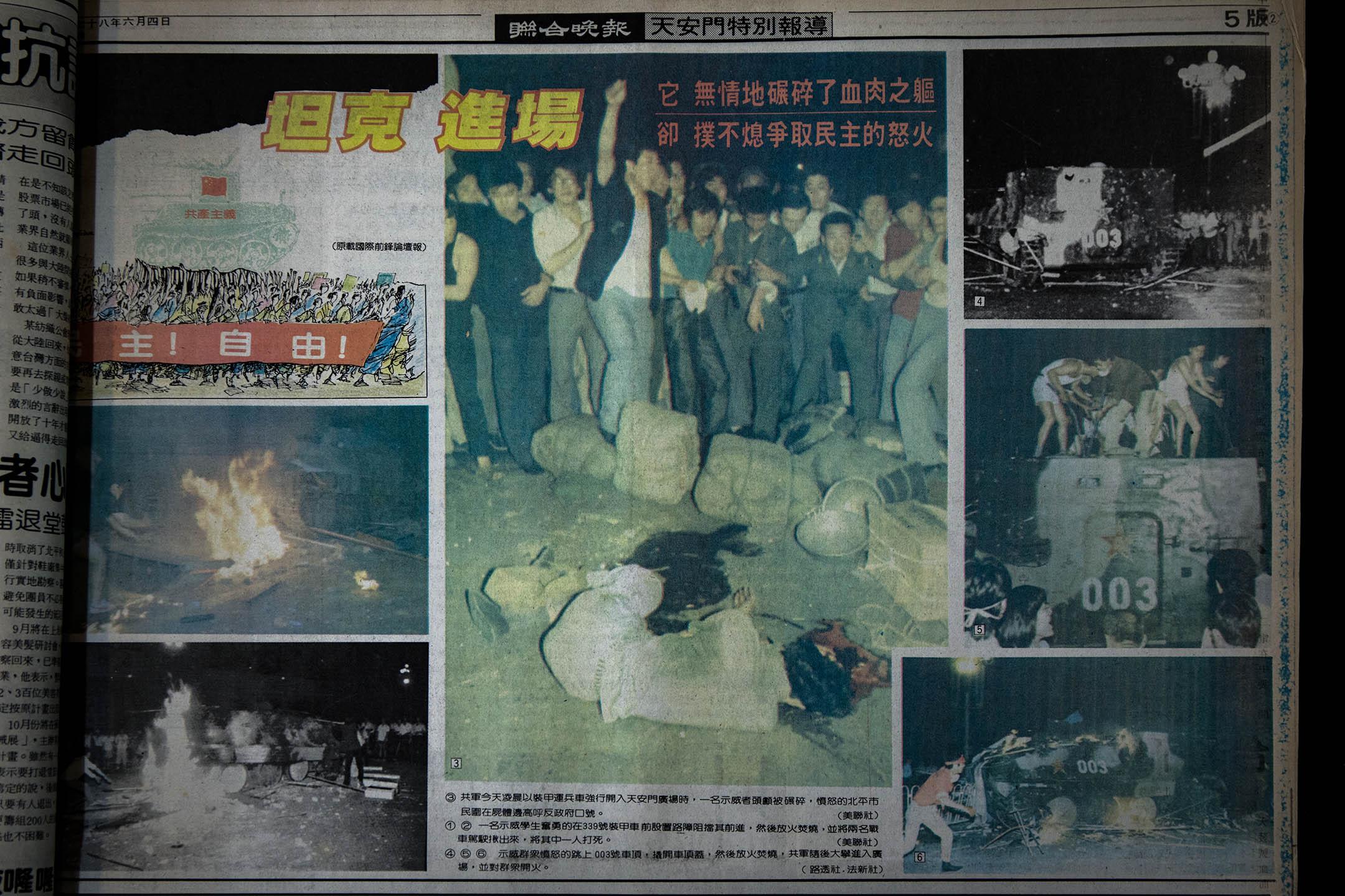 一九八九年六月四日的《聯合晚報》。 攝:陳焯煇/端傳媒