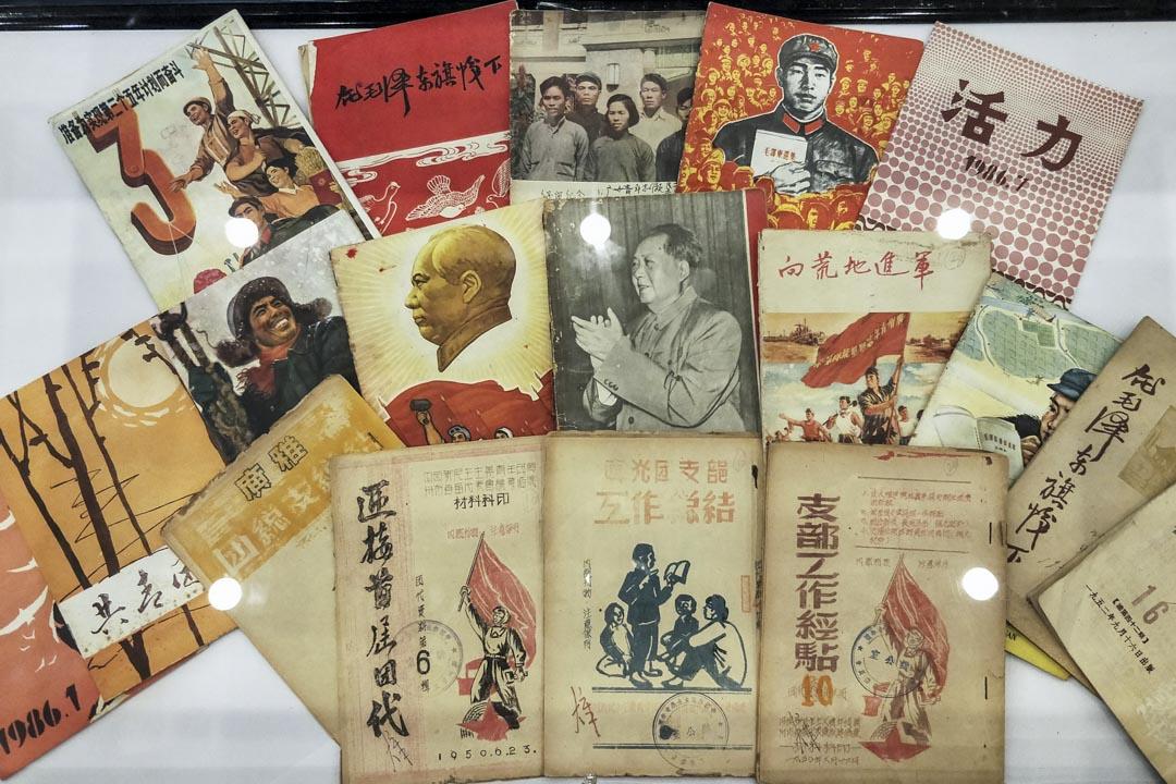2019年5月2日,廣州共青團紀念五四運動100週年圖片展在廣州圖書館舉行,受到觀眾的受歡迎。