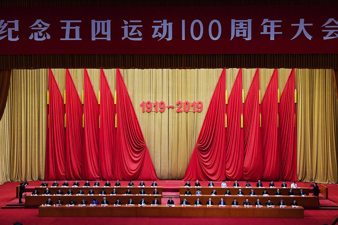 2019年4月30日,北京人民大會堂,中國國家主席習近平在紀念五四運動一百周年大會上發表講話。