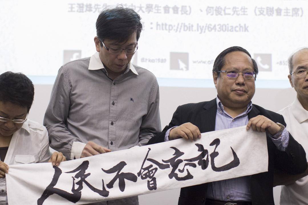 支聯會主席何俊仁表示,六四是很多香港人一生都不會忘記的記憶,而一個地區的人會因為對於政權的不滿,而持續悼念、抗議30年,