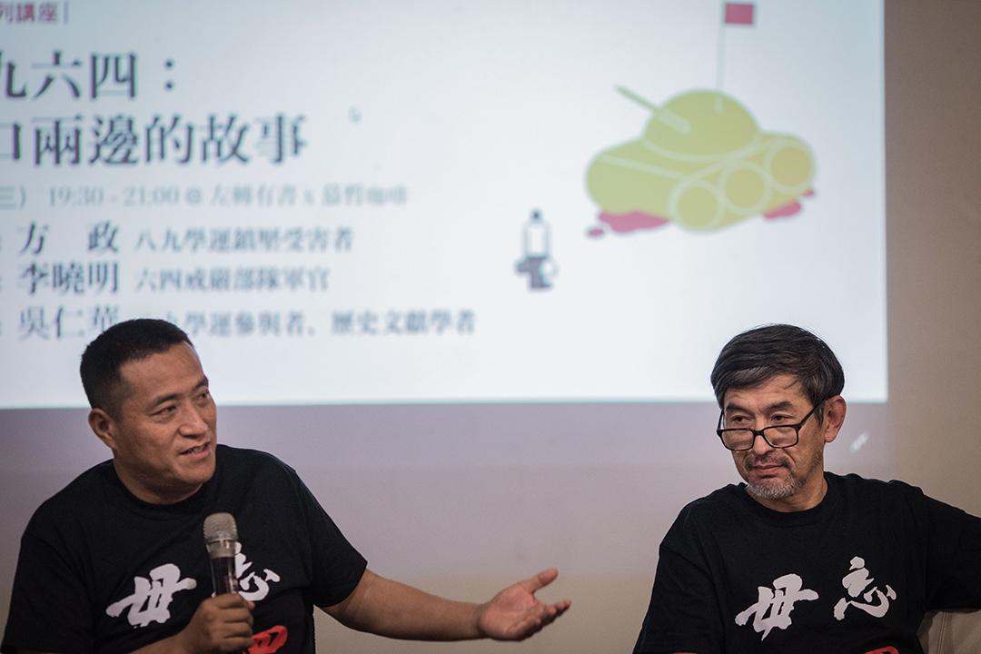 2019年5月22日,方政(左)與李曉明(右)於台北一起出席有關六四事件的講座。