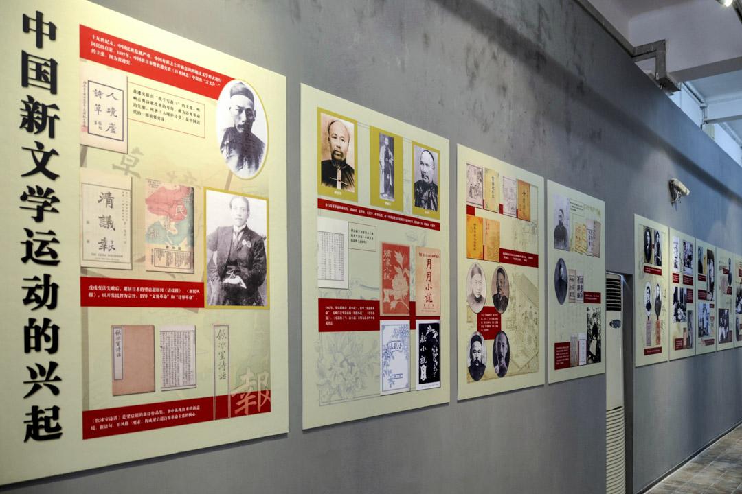 2014年廣州的「中國新文學作品展」現場。