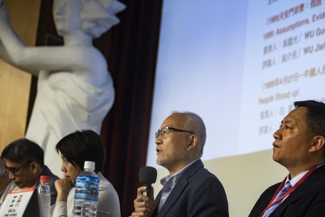 吳國光出席由支聯會舉辦的六四三十年紀念研討會。