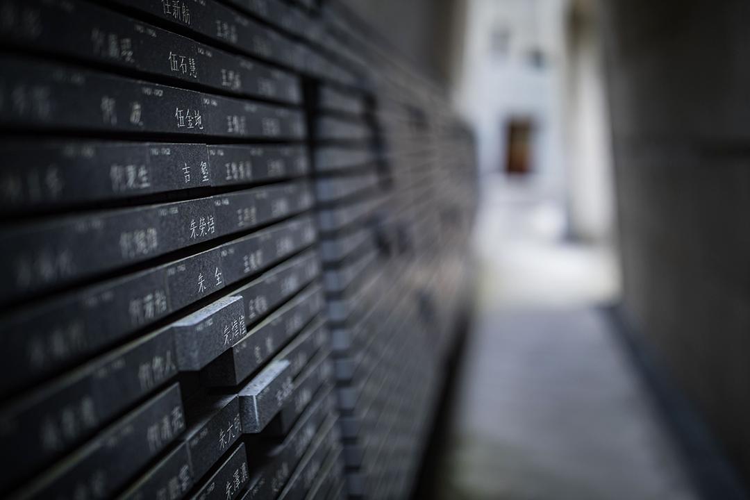 人權館景美園區「人權紀念碑」。