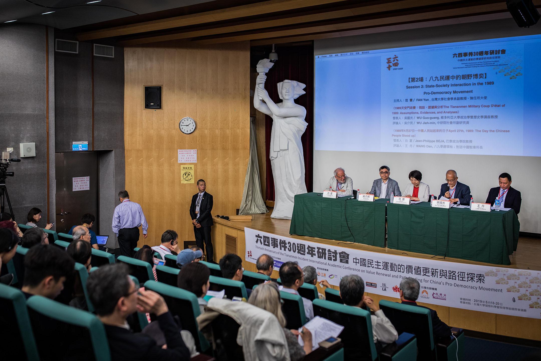 六四事件三十週年將屆,華人民主書院與支聯會舉行「六四事件30周年中國民主運動的價值更新與路徑探索研討會」。 攝:陳焯煇/端傳媒