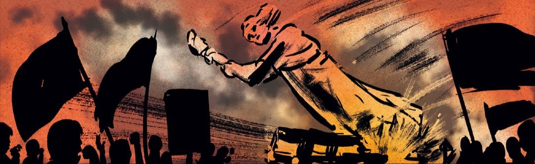 法文連環畫《天安門1989:我們被粉碎的希望》。