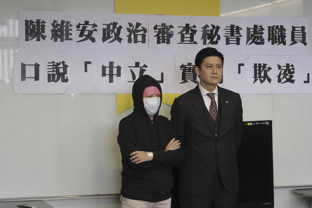2019年5月9日,香港立法會一名保安員在公民黨議員譚文豪陪同下召開記者會,指控立法會秘書處曾要求保安員填寫表格以「申報」政治立場,但表格沒有「政治中立」選項。 圖:端傳媒