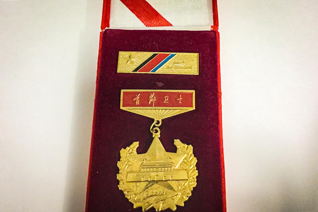 六四事件後,中國人民解放軍向首都戒嚴部隊官兵頒發的一組「首都衛士勳章」紀念章。